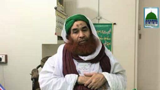 Naat Khawan Khleel Attari Say Ameer e Ahlesunnat Ki Taziyat