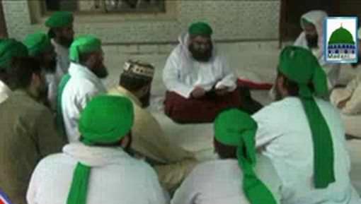 Majlis Dar ul Madina Kay Tahat Sarparast Madani Halqa
