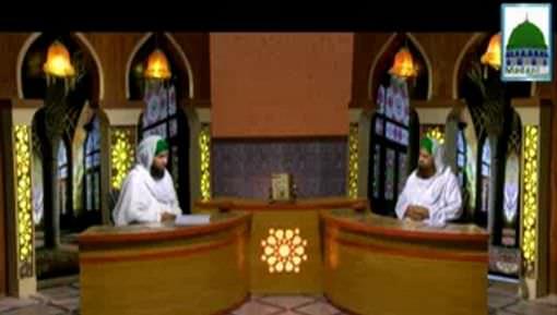 Chanday Ki Raqam Say Janwar Ki Khareed o Farokht Karna Kaisa?
