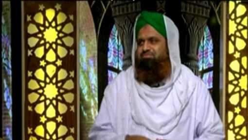 Qurbani Ki Khal Apnay Liye Bechna Kaisa?