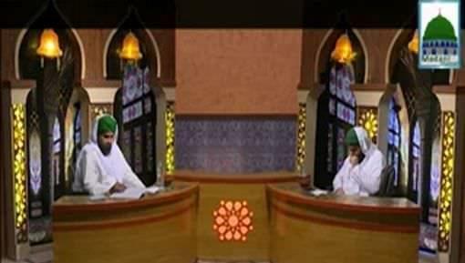 Esal e Sawab Kay Liye Qurbani Aur Qurbani Kay Janwar Main Aqiqah