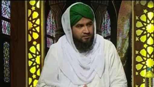 Shari Faqeer Nay Qurbani Ka Janwar Khareeda Aur Aib Paida Ho Gaya Tu?