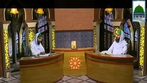 Aik Talaq Denay Ka Hukm Kia Hai?