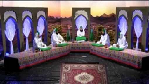 Kaba Shareef Kay Fazail