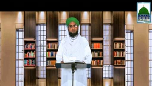 Laws Of Salah Ep 09 - Importance Of Jamaat (Congregation)