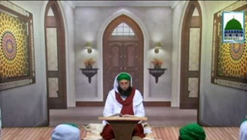Pyaray Aaqa Ki Pyari Batain Ep 31 - Sarkar ﷺ Ka Safar e Hajja tul Wada
