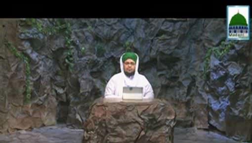 Faizan e Quran Ep 172 - Surah Taha Ayat 90 To 132
