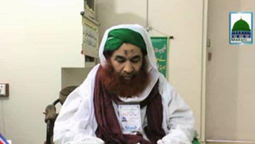 Qari Asif Attari Say Ameer e Ahlesunnat Ki Taziyat