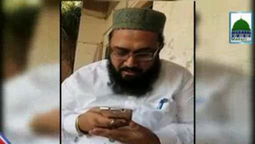 Hazrat Maulana Sahibzada Naeem Razavi Sahib Kay Tasurat