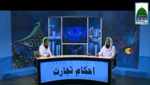 Online Janwar Ki Khareedari o Qurbani