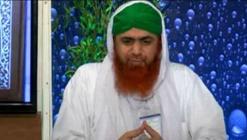 Quran e Kareem Chumay Baghair Ghar Say Na Niklain