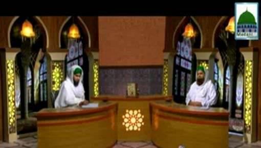 Commission Par Khareed o Farokht Karna