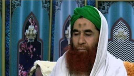 Qayamat Kay Din Shikayat Karnay Wala Bacha