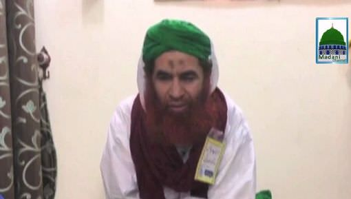 Haji Ghulam Rasool Naqshbandi Kay Intiqal Par Ameer e Ahlesunnat Ki Taziyat