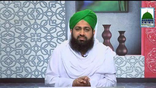 Qurani Misalain Aur Asbaq Ep 14 - Aakhirat Dar ul Jaza Hai