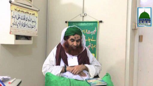 Abdullah Attari Say Ameer e Ahlesunnat Ki Taziyat