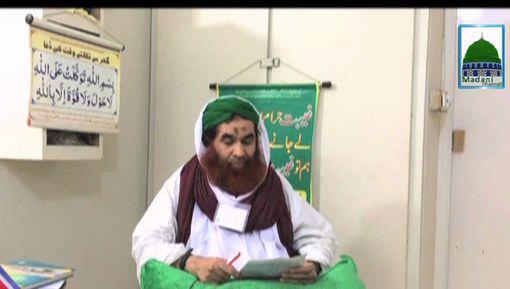 Rafeeq Attari Say Ameer e Ahlesunnat Ki Taziyat
