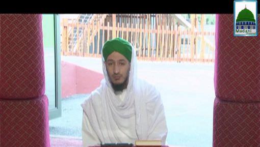 Blessing Of Sayyida Fatima Zahra Ep 06 - Generosity Of Sayyida Fatima Zahra