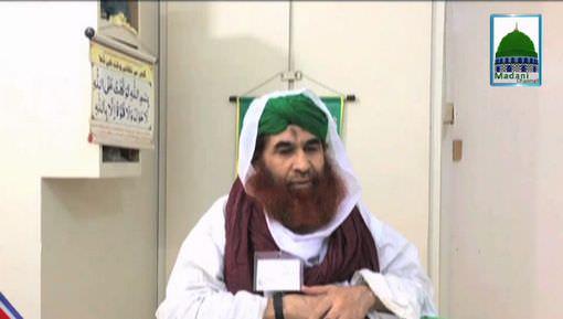 Iftikhar Ahmad Say Ameer e Ahlesunnat Ki Taziyat