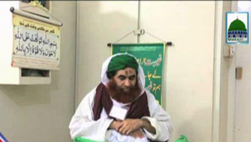 Saeed Attari Say Ameer e Ahlesunnat Ki Taziyat