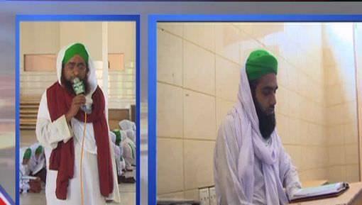 Farooq e Azam رضی اللہ عنہ Kay  Liye Esal e Sawab