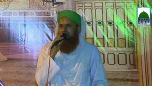 Hazrat Misri Shah Ghazi رحمۃ اللہ علیہ Ka Urs Mubarak