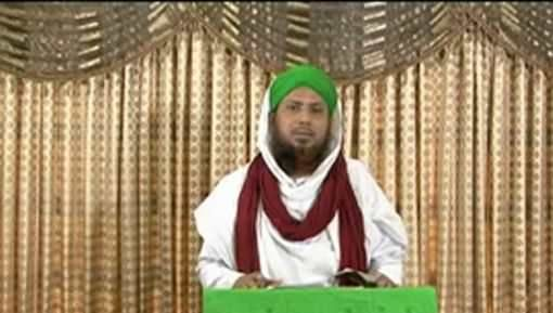 Islami Zindagi Ep 04