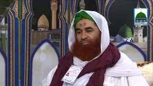 Madani Muzakra Ep 1141 - 02 Muharram ul Haram 1438