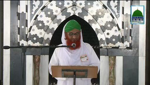Iman Ki Shakhain Ep 244 - Khair Khuwahi