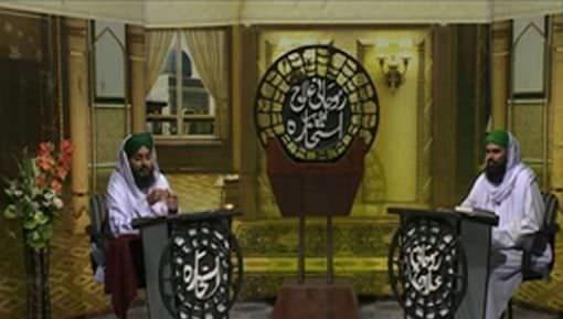 Rizq Main Barakat Ka Be Misal Wazifa