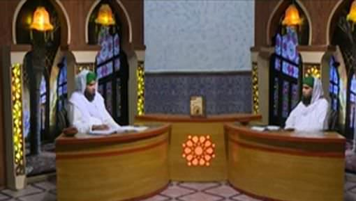 Namaz Main Ulta Quran Parhna Kaisa?