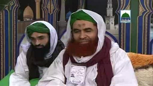 Madani Muzakra Ep 1142 - 02 Muharram ul Haram 1438