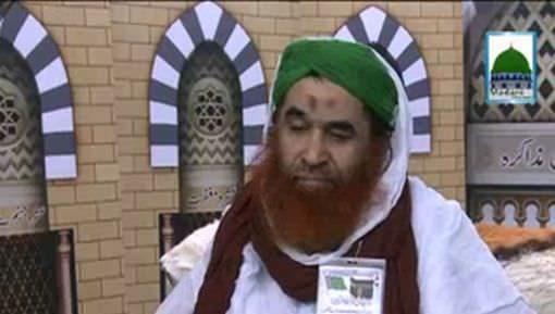 Madani Muzakra - Aankhon Ka Tara Naam e Muhammad صلی اللہ تعالٰی علیہ والہ وسلم