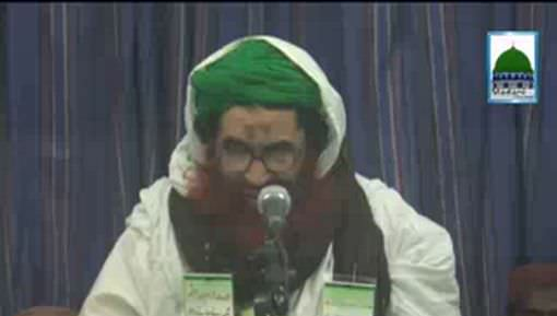 Madani Muzakra - Jhoti Afwahain Uranay Walay
