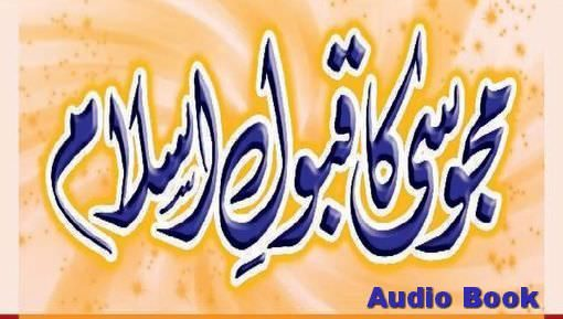 Audio Book - Majusi Ka Qubool e Islam - English