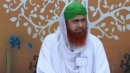 Taleem Kay Hawalay Say Jaiza Lain