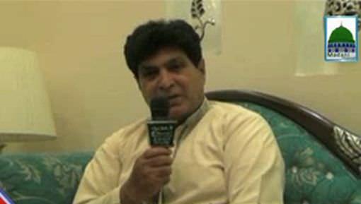 Majlis Islah Baraye Fankar Ki Achi Khan Say Mulaqat