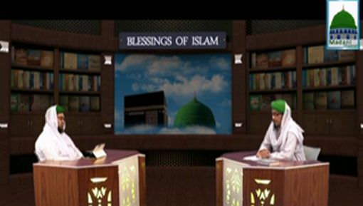 Blessings Of Islam Ep 07 - The Characteristics Of Ramadan