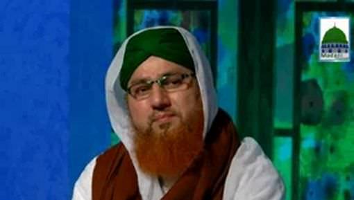 Ummat Kay Rahnuma Ep 02 - Hazrat Abdul Rahman Bin Auf رضی اللہ عنہ