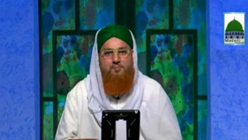 Ummat Kay Rahnuma Ep 03 - Sahaba Ki Seerat