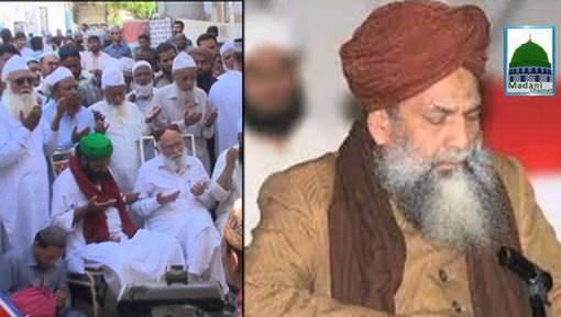 Hazrat Shah Turab Ul Haq Qadri رحمۃ اللہ تعالیٰ علیہ Kay Intiqal Par Malaal