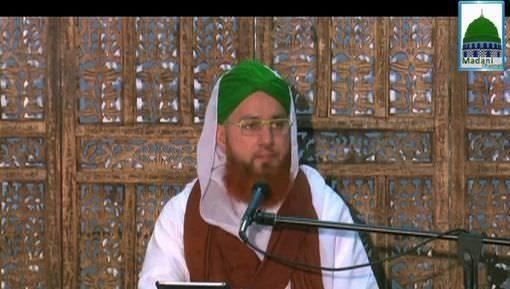 Sunnah Inspired Bayan - The Creation Of Adam علیہ السلام