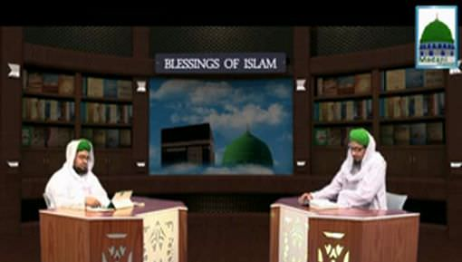 Blessings Of Islam Ep 12 - Sins And Their Remedies