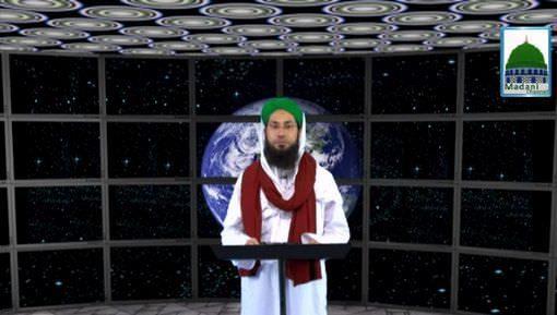 Tareekh e Islam Ep 41 - Waqia e Karbala