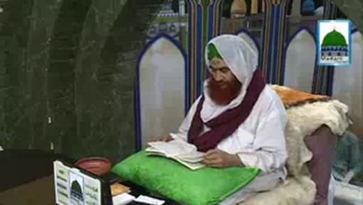 Madani Muzakra Ep 1144 - 05 Muharram ul Haram 1438