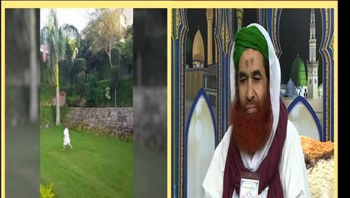 Madani Muzakra Ep 1145 - 06 Muharram ul Haram 1438