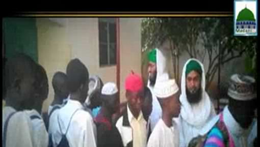 Kenya Main 01 Mah Ka Faizan e Quran Course 16 October Say Ho Raha Hai