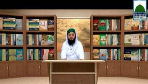 Rasulullah ﷺ Ki 40 Ahadis Ep 39 - Naki Ki Dawat Dena Aur Burai Say Mana Karna