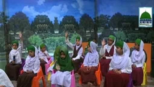 Shan e Ahlebait Ep 02 - Pyaray Aaqa ﷺ Ki Bibi Fatima رضی اللہ عنہا Say Muhabbat