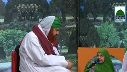 Shan e Ahlebait Ep 03 - Imam Hasan رضی اللہ عنہ